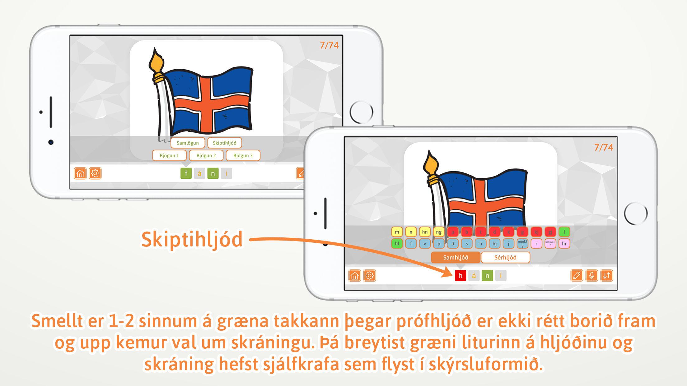 AppStore skiptihljóð með ör
